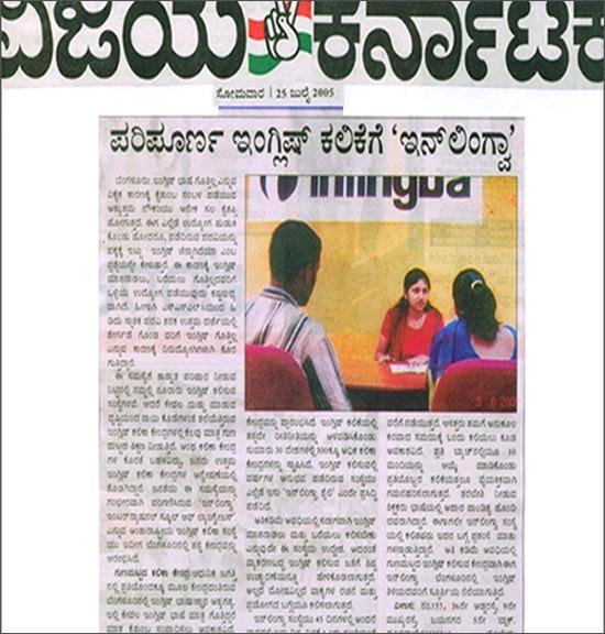 Spanish Classes in Bangalore